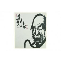 Calligraphie Bodhidarma par...