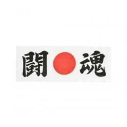 Hachimaki Tokon - Esprit de...