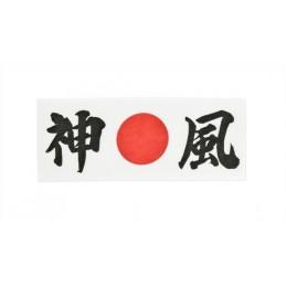 Hachimaki Kamikaze - Esprit...