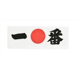 Hachimaki Ichiban - Le premier