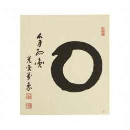 Calligraphie Enso, Inzan