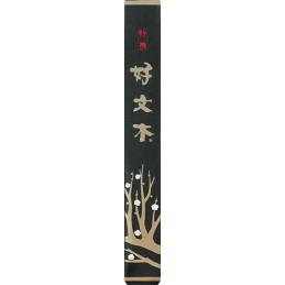 Encens Japonais - Excellent...