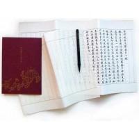 Papeterie et calligraphie